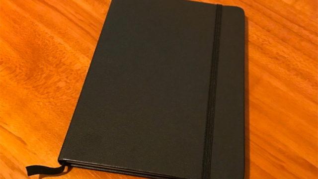 日記用のシンプルなノート