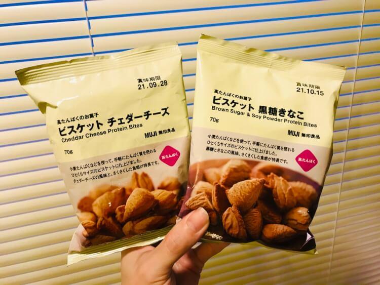 無印良品高タンパクのお菓子/ビスケット