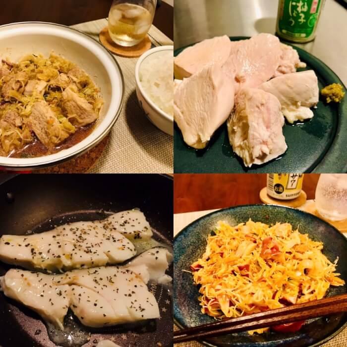 魚や肉。色々なご飯